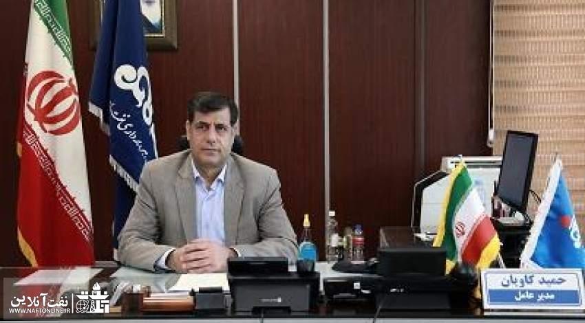 مهندس حمید کاویان | شرکت بهرهبرداری نفت و گاز مارون