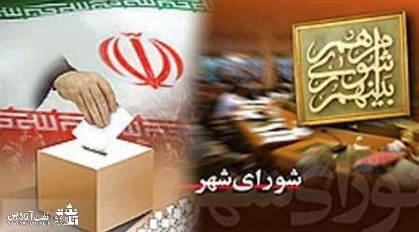 اسامی نامزدهای شورای شهر تهران