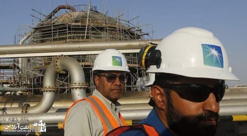 شرکت نفت آرامکو   نفت آنلاین