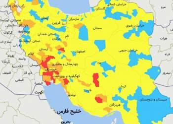 آخرین وضعیت کرونایی شهرهای کشور