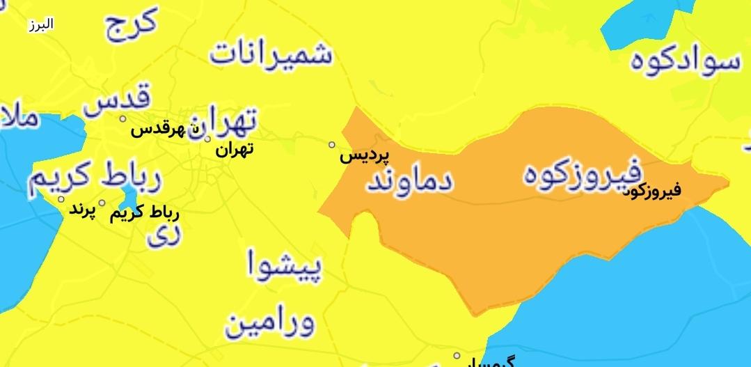 وضعیت شهرستان های استان تهران از لحاظ شیوع کرونا