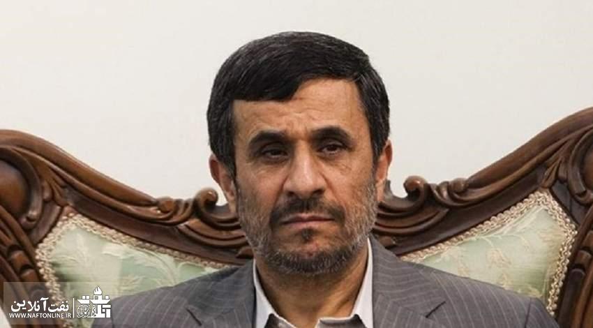 احمدی نژاد و برنامه صندلی داغ