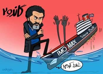 محمد و سریال گاندو دو و توقیف نفتکش انگلیسی
