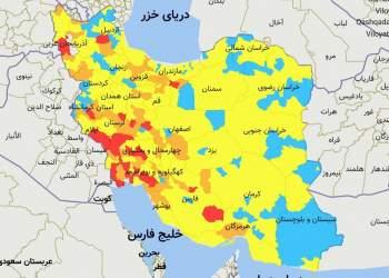 نقشه وضعیت کرونایی شهرهای کشور | نفت آنلاین