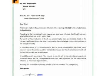 تصویر نامه فدراسیون فوتبال در خصوص ناامنی عربستان سعودی