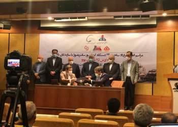 تصویر امضا قرارداد با حضور وزیر نفت | نفت آنلاین