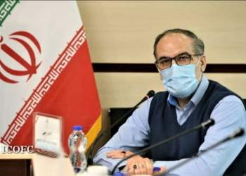شرکت نفت مناطق مرکزی ایران | نفت آنلاین