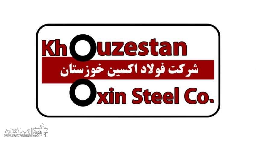 خبرهای خوب برای کارکنان فولاد اکسین خوزستان