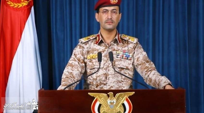 حمله گسترده یمنی ها با قلب صنعت نفت عربستان | نفت آنلاین
