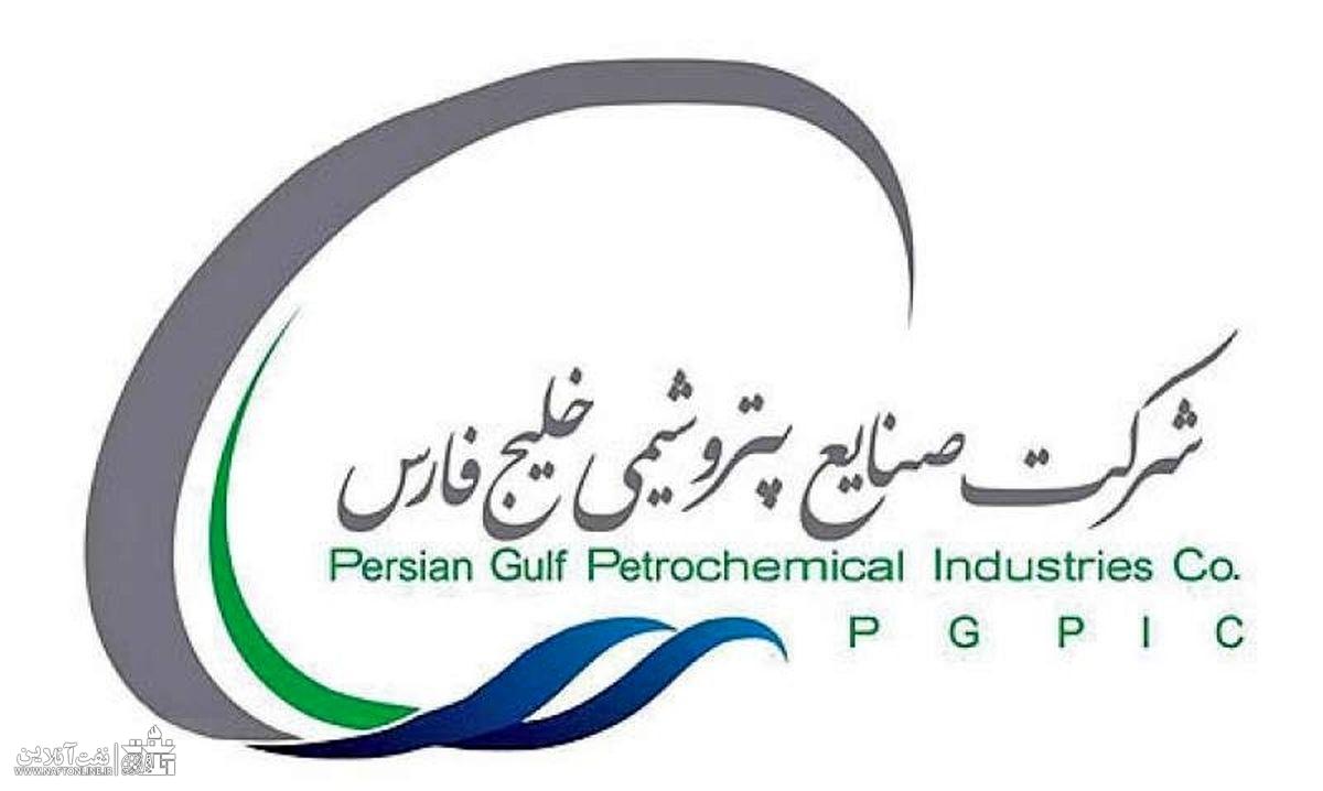 هلدینگ خلیج فارس   نفت آنلاین