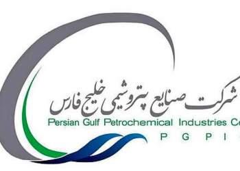 هلدینگ خلیج فارس | نفت آنلاین