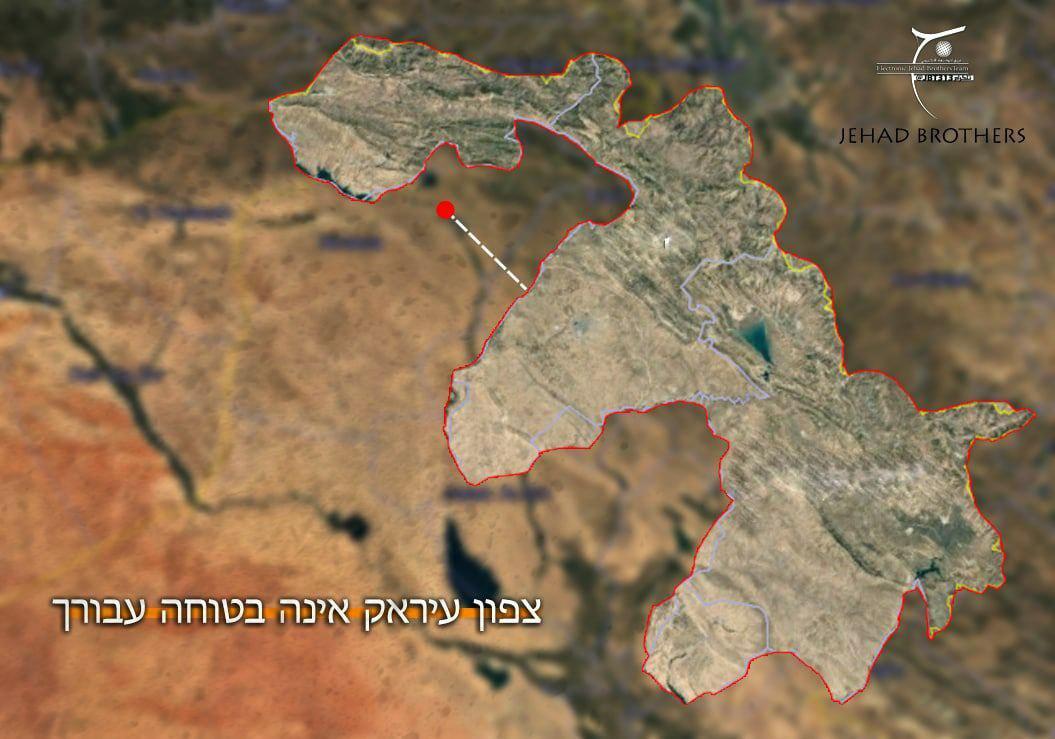 وحشت جاسوسان اسرائیلی در شمال عراق