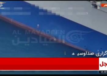 حمله به کشتی اسراییلی در فجیره | نفت آنلاین