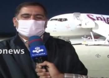 فیلمی از فرود اضطراری هواپیمای هندی در ایران