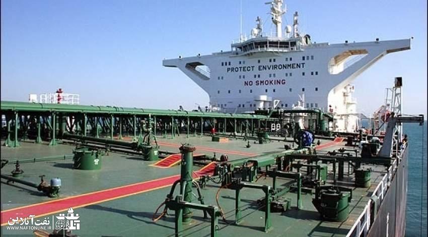 شرکت ملی نفتکش ایران | نفت آنلاین