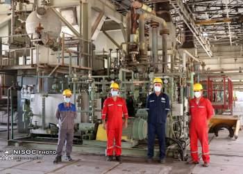 شرکت بهرهبرداری نفت و گاز آغاجاری | نفت آنلاین