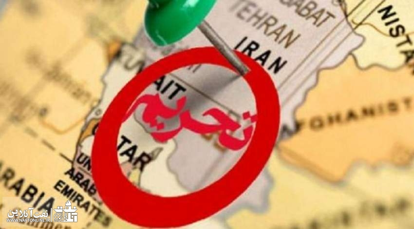 ادعای توافق در خصوص لغو تحریم های ایران | نفت آنلاین
