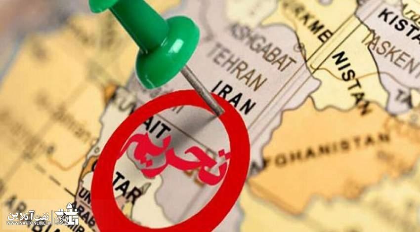 آمریکا و رفع تحریم ها