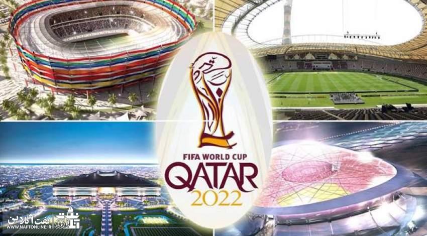 برنامه و ساعت بازی ایران در مقدماتی جام جهانی   بحرین