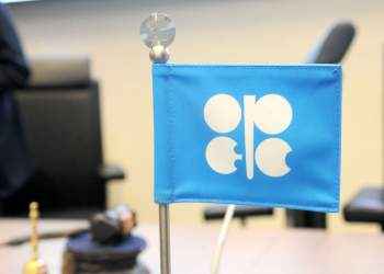 قیمت سبد نفتی اوپک   نفت آنلاین