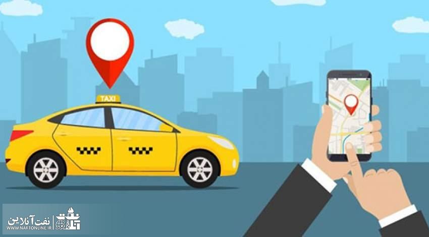 تاکسی اینترنتی و شارژ کارت سوخت | نفت آنلاین