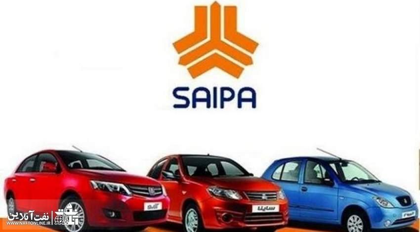 لیست قیمت خودروهای ساخت شرکت سایپا