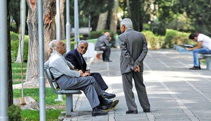 اصلاح سن بازنشستگی