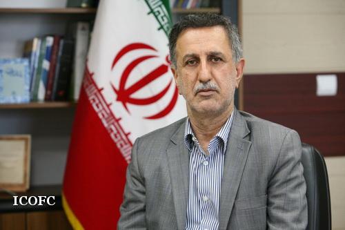 شرکت نفت مناطق مرکزی ایران   نفت آنلاین