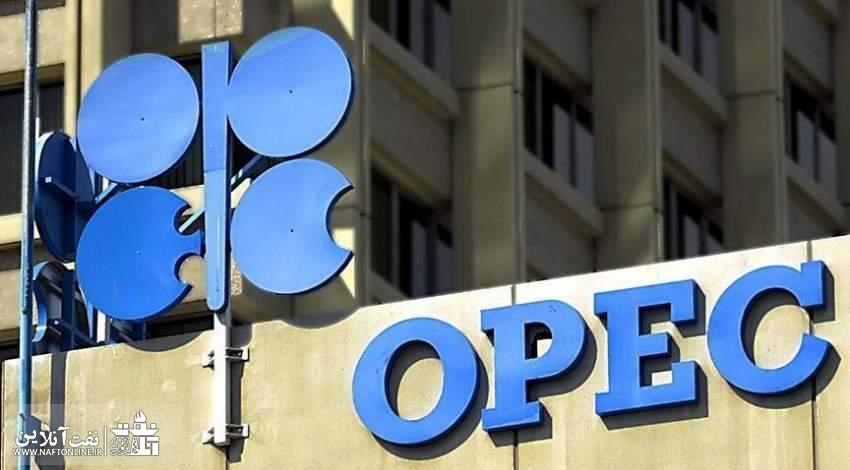 افزایش تولید نفت ایران | نفت آنلاین