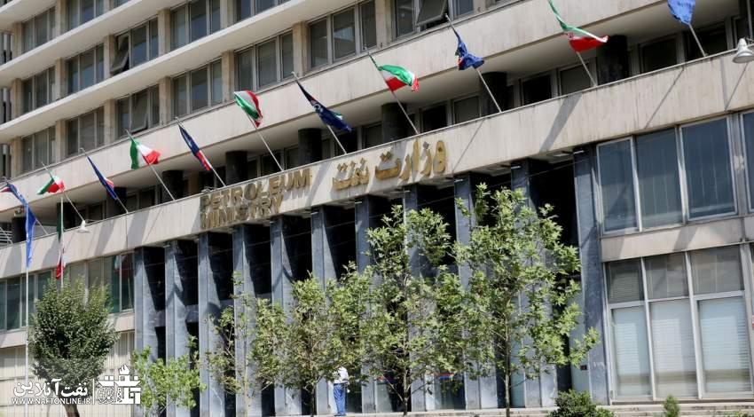 اجرای قانون تبدیل وضعیت ایثارگران در وزارت نفت   نفت آنلاین