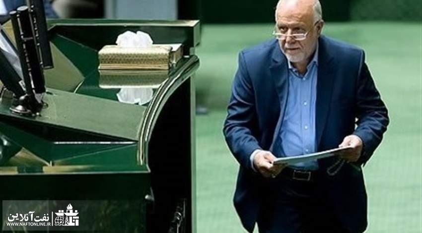 حضور وزیر نفت در مجلس شورای اسلامی | نفت آنلاین