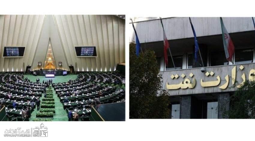 مقصر مجلس است یا وزارت نفت؟ | نفت آنلاین