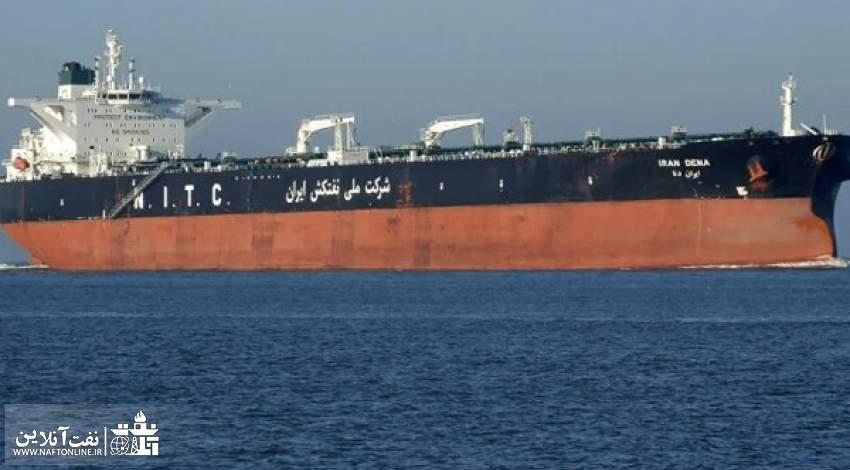 آزادی نفتکش ایرانی | نفت آنلاین | عکس تزیینی است