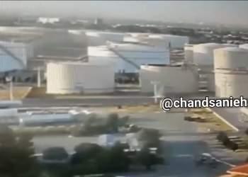 فیلم دوربین مدار بسته لحظه آتش سوزی پالایشگاه تهران | نفت آنلاین