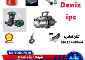 (DIPC)Deniz industrial tejarat Sherkat