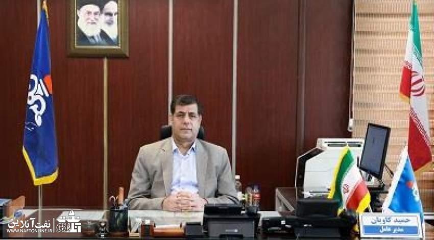 مهندس حمید کاویان | نفت آنلاین