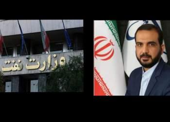 مهندس مجتبی یوسفی | عضو هیئت رئیسه مجلس و نماینده اهواز | نفت آنلاین