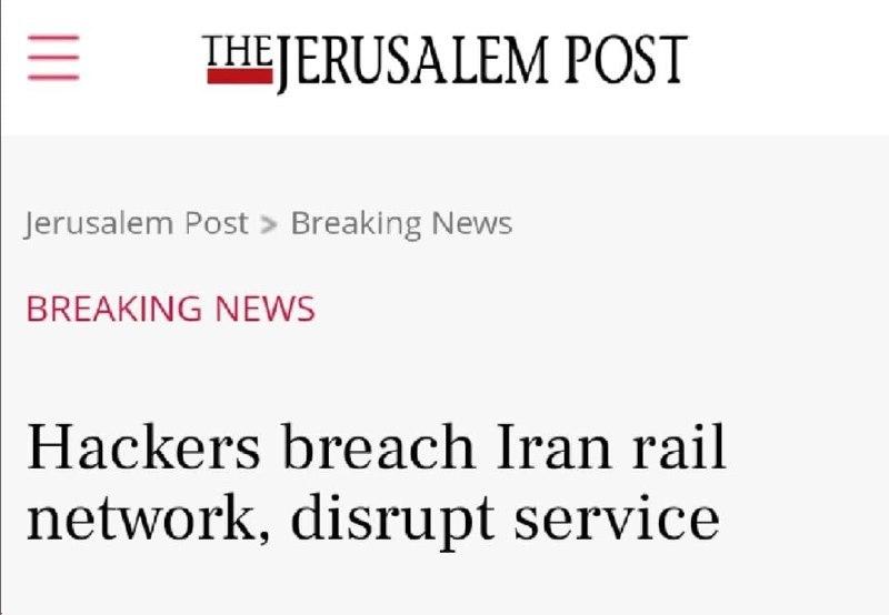 ادعای حمله سایبری به راه آهن ایران