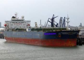 صادرات گاز مایع | ونزوئلا | نفت آنلاین