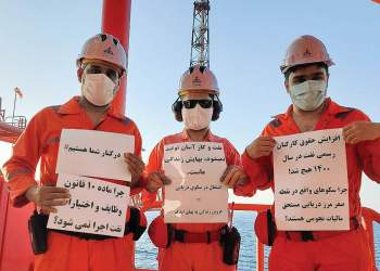 کارکنان عملیاتی نفت | نفت آنلاین