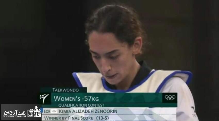 کیمیا علیزاده رقابت های المپیک