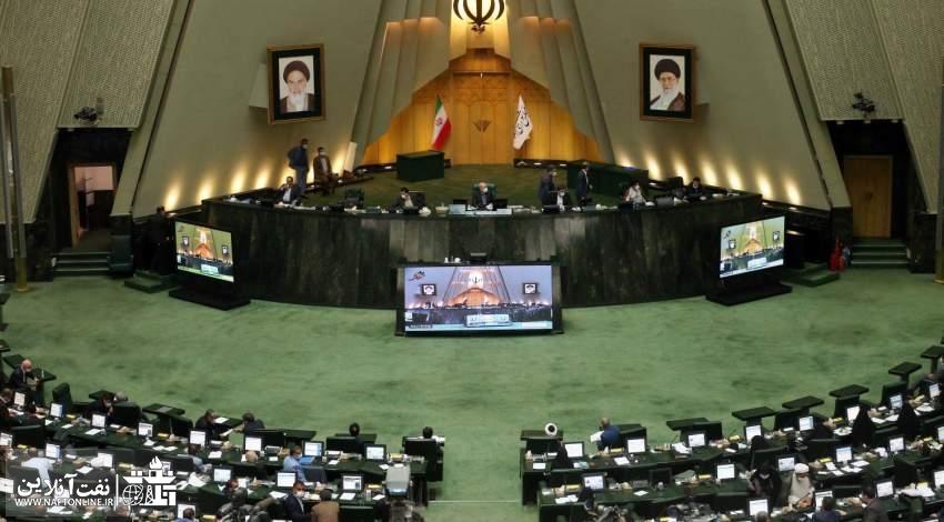 مجلس شورای اسلامی و طرح اینترنت   نفت آنلاین