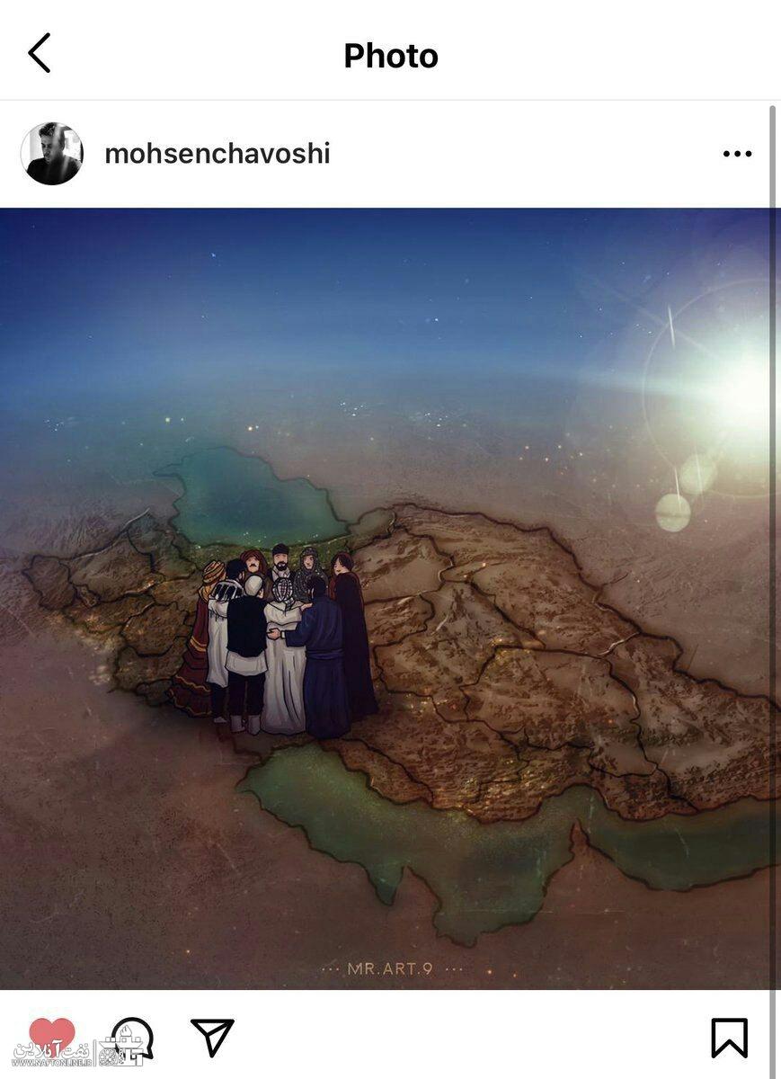 محسن چاووشی و واکنش به حوادث خوزستان