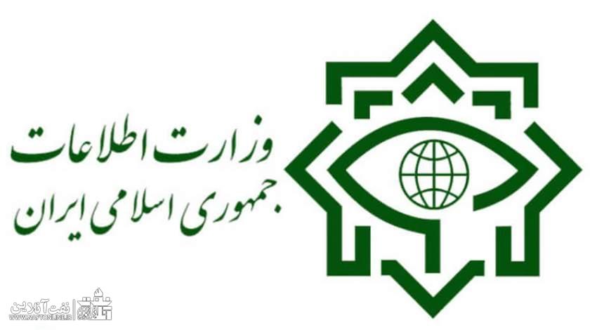 ضربه وزارت اطلاعات ایران به موساد اسراییل