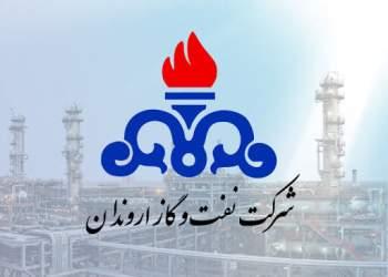 آتش سوزی در شرکت نفت و گاز اروندان | نفت آنلاین