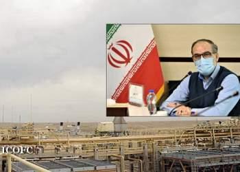 مدیر تولید شرکت نفت مناطق مرکزی ایران | نفت آنلاین