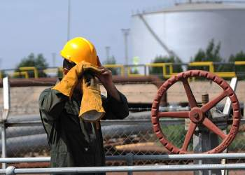 طرح طبقه بندی مشاغل | شرکت پایانه های نفتی ایران | نفت آنلاین