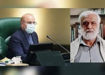 پیام قالیباف برای درگذشت حاج عباس سرخیلی | نفت آنلاین