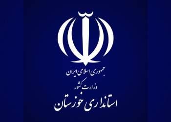 چه کسی استاندار خوزستان در دولت سیزدهم می شود؟ | نفت آنلاین