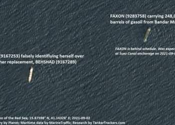 ارسالی بنزین ایرانی به لبنان | نفت آنلاین